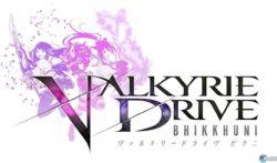 Annunciato nuovo titolo: Valkyrie Drive per PsVita