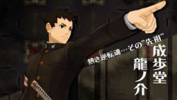 The Great Ace Attorney – Trailer di lancio