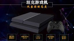 Signori e signore: a voi la Sony PlayStation One, o la Microsoft Xbox4!