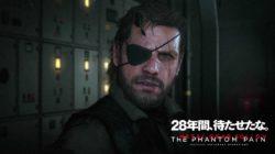 Metal Gear Solid V, come avere il doppiaggio in giapponese…