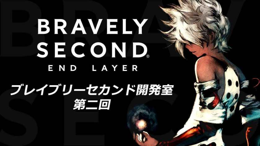 35573-bravely-second-end-layer-live-stream-con-oltre-40-minuti-di-gameplay_jpg_1280x720_crop_upscale_q85