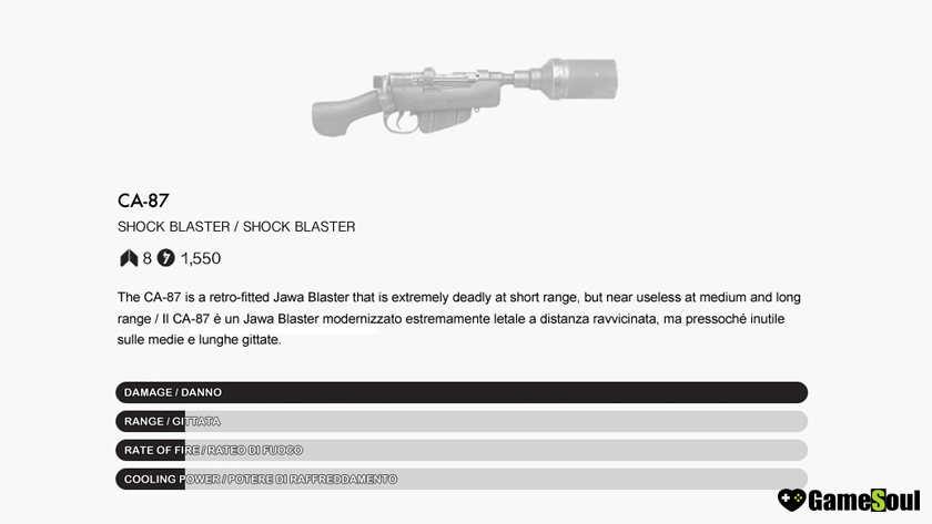 Shock-Blaster-CA-87