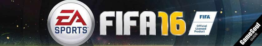 banner-fifa16