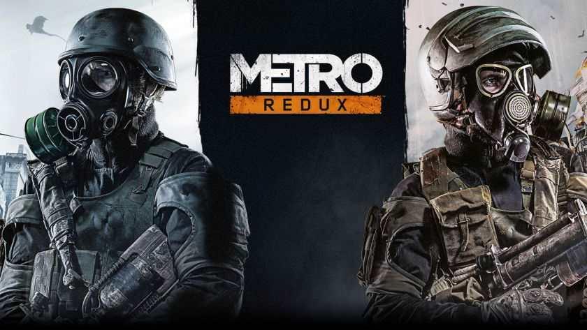 Metro-Redux-header