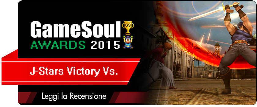 J-Stars-Victory-Vs.