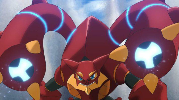 Magearna è il nuovo Pokémon mitico