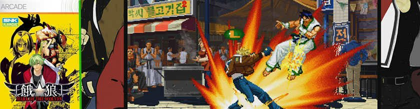 garou-mou-retro-xbox-one-gamesoul