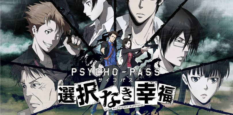 Psycho Pass: Mandatory Happiness arriverà in Europa