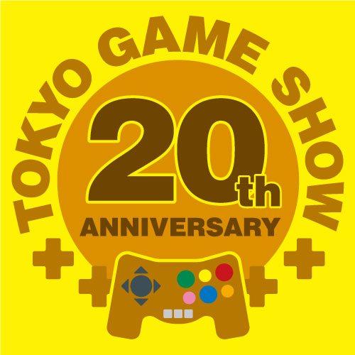 TGS-2016-gamesoul