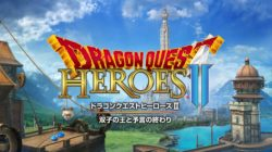 Dragon Quest Heroes II: La battaglia di Atlus in video