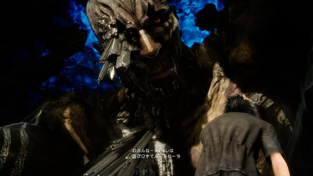 Final-Fantasy-XV-Text-GameSoul-02