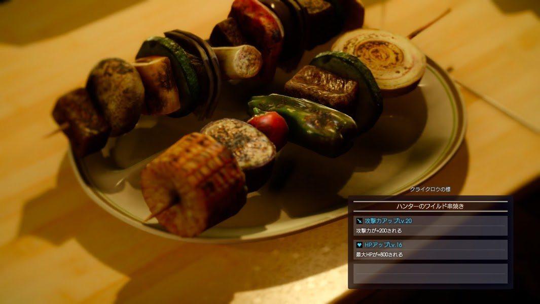 Final-Fantasy-XV-Text-GameSoul-10