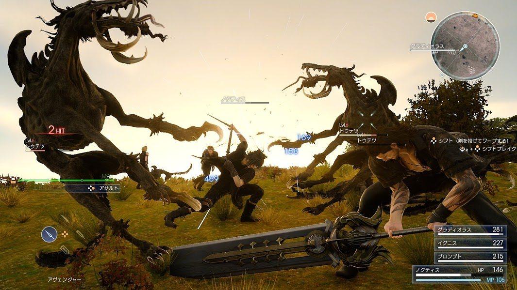 Final-Fantasy-XV-Text-GameSoul-18