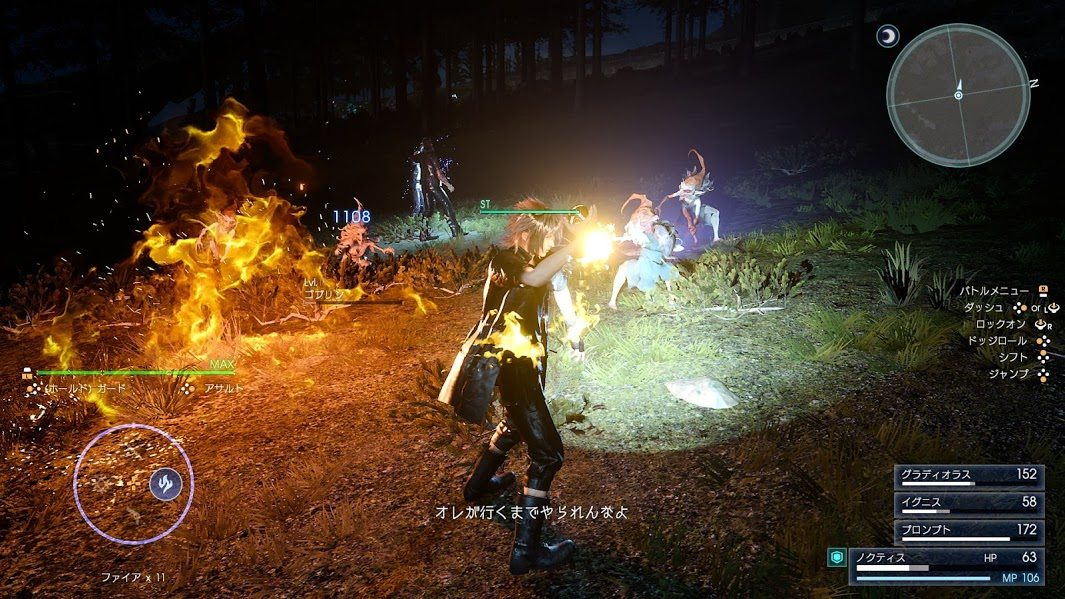 Final-Fantasy-XV-Text-GameSoul-21
