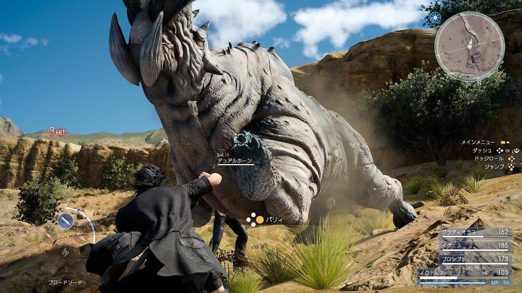 Final-Fantasy-XV-Text-GameSoul-26