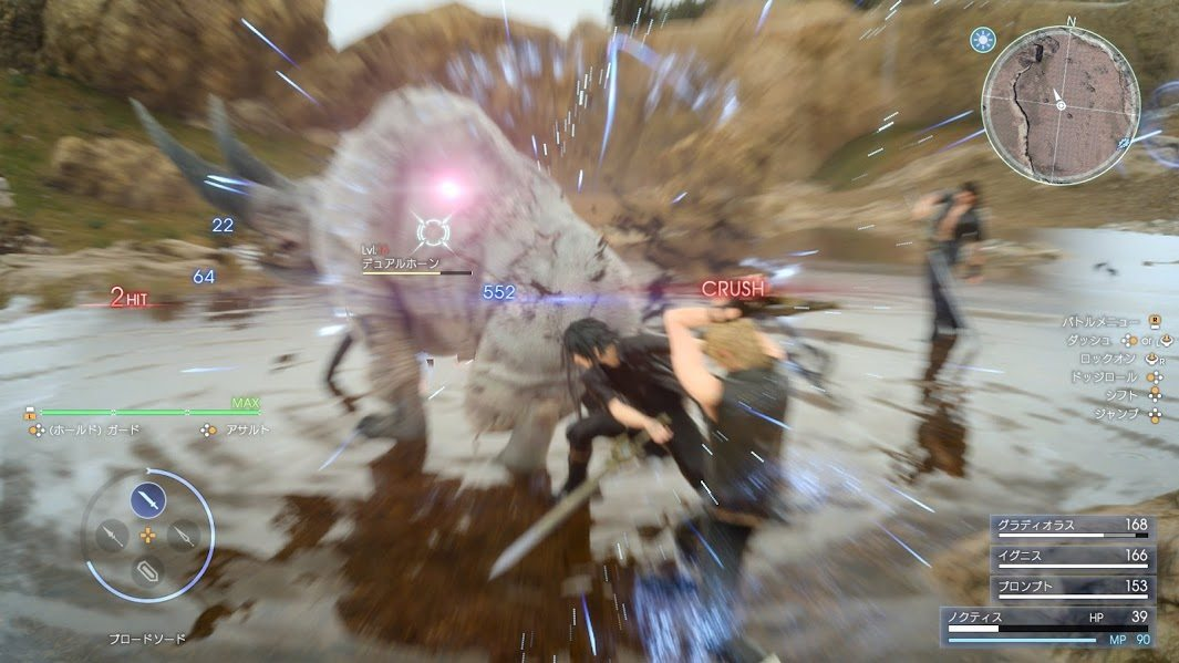 Final-Fantasy-XV-Text-GameSoul-32