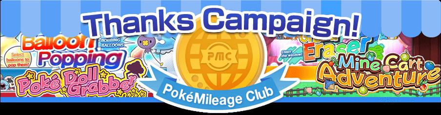 Thanks Campaign PokéMileage Club
