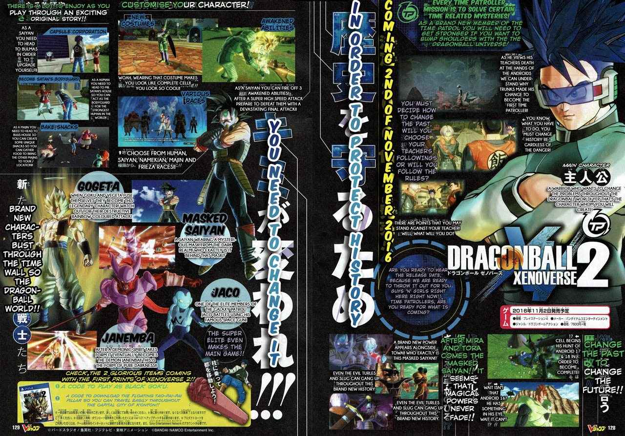 dragon-ball-xenoverse-2-gamesoul