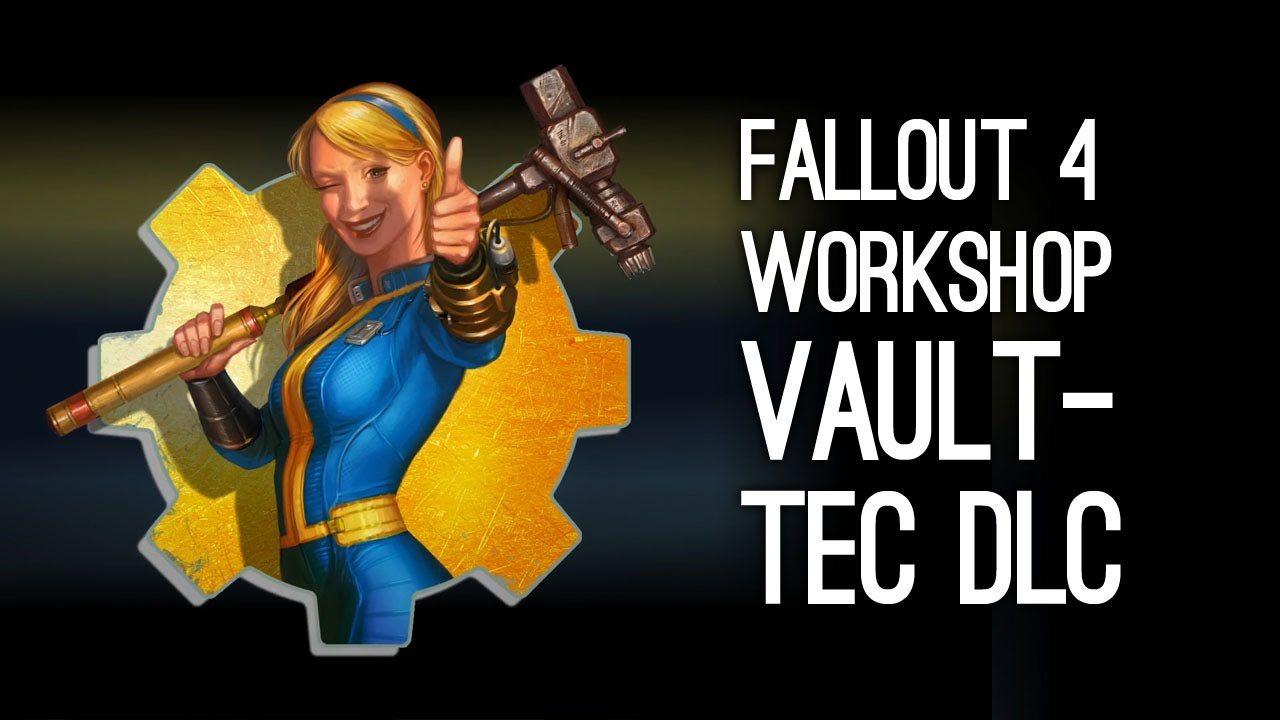 fallout4Vaultec
