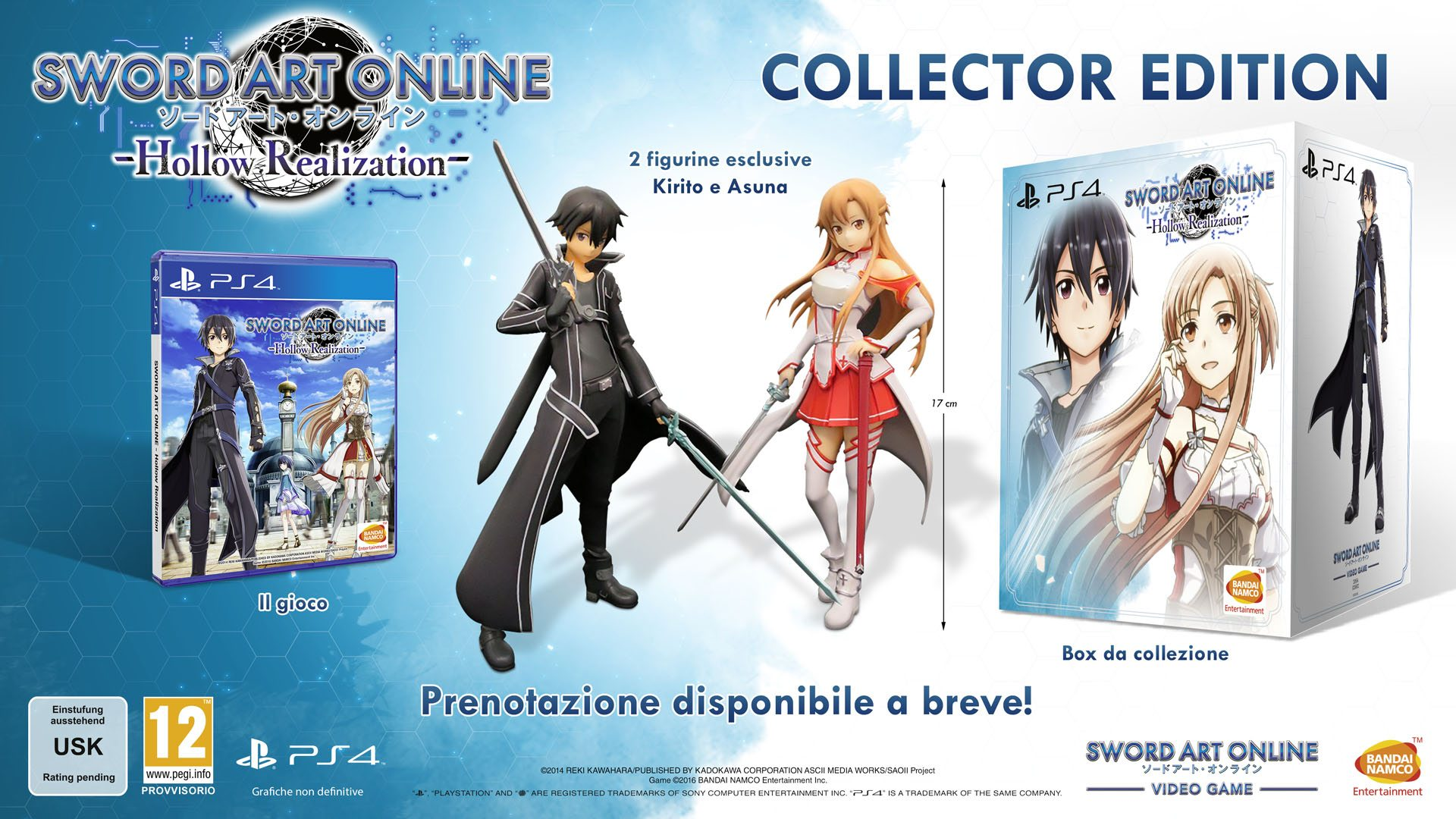 sword-art-online-hollow-realization-collector-gamesoul