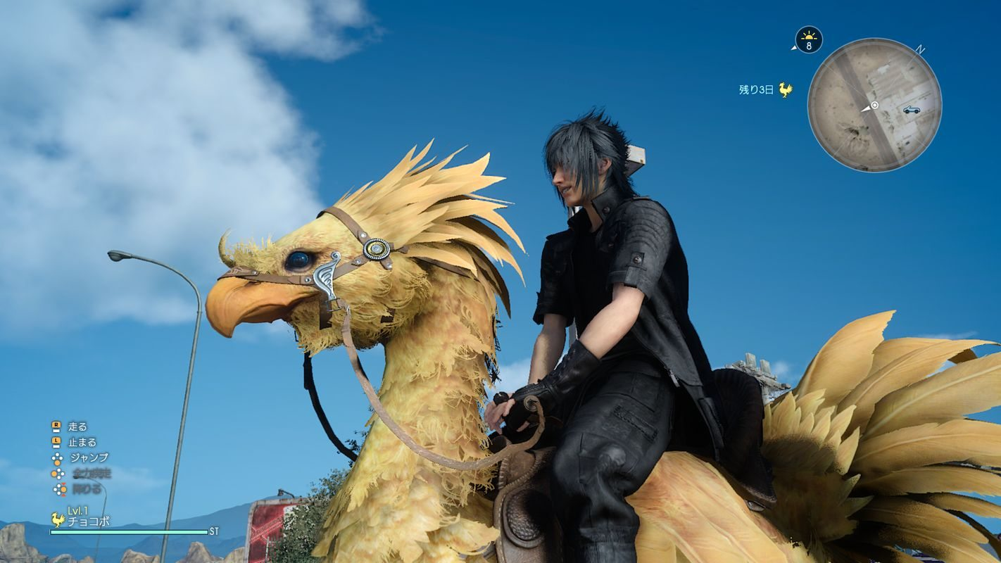 nuovi-screenshot-final-fantasy-xv-27-gamesoul