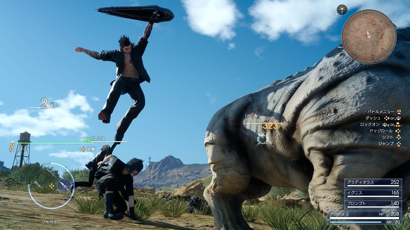 nuovi-screenshot-final-fantasy-xv-8-gamesoul