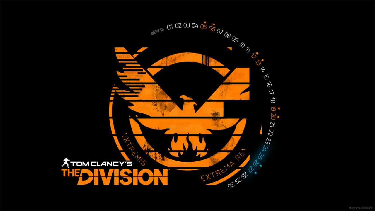 the division film