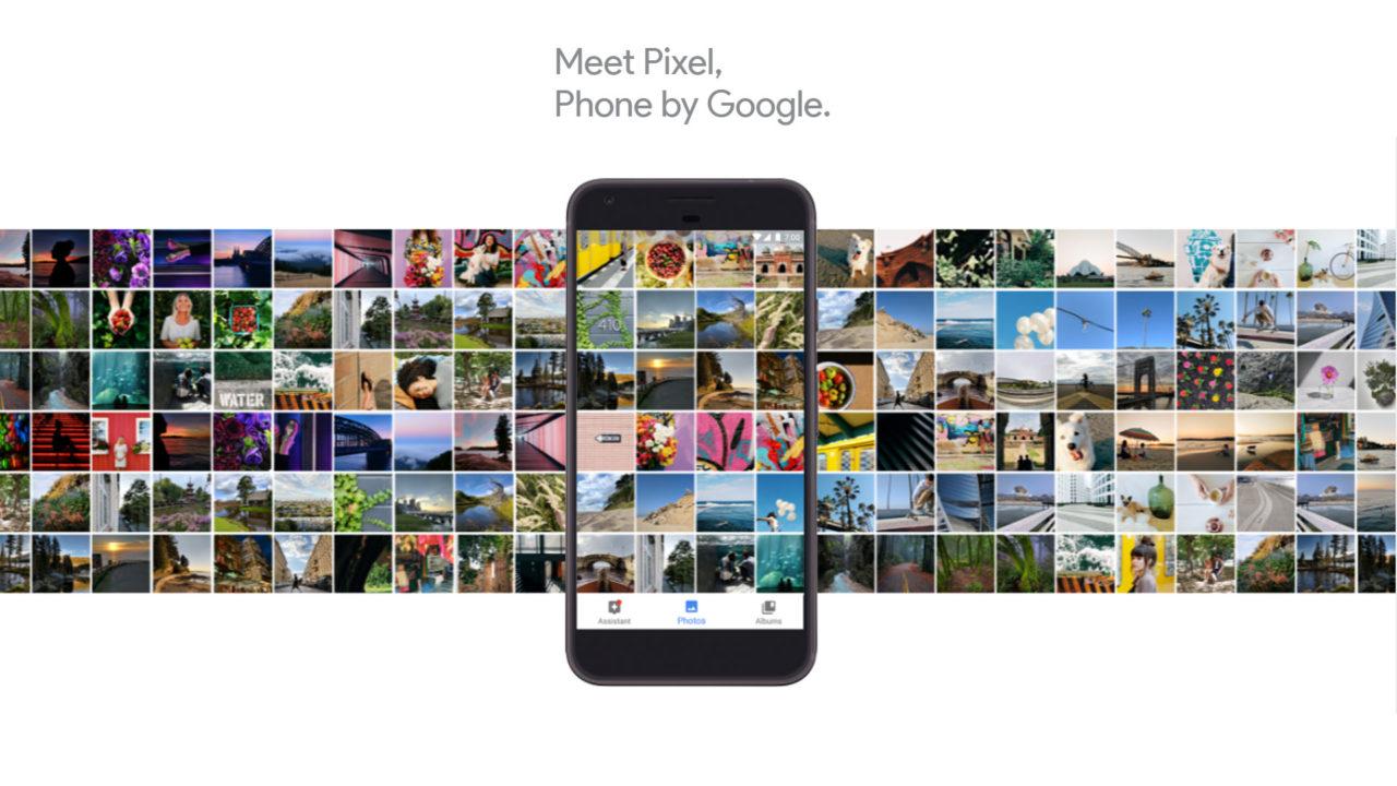 Google Pixel è pronto a conquistare il mercato