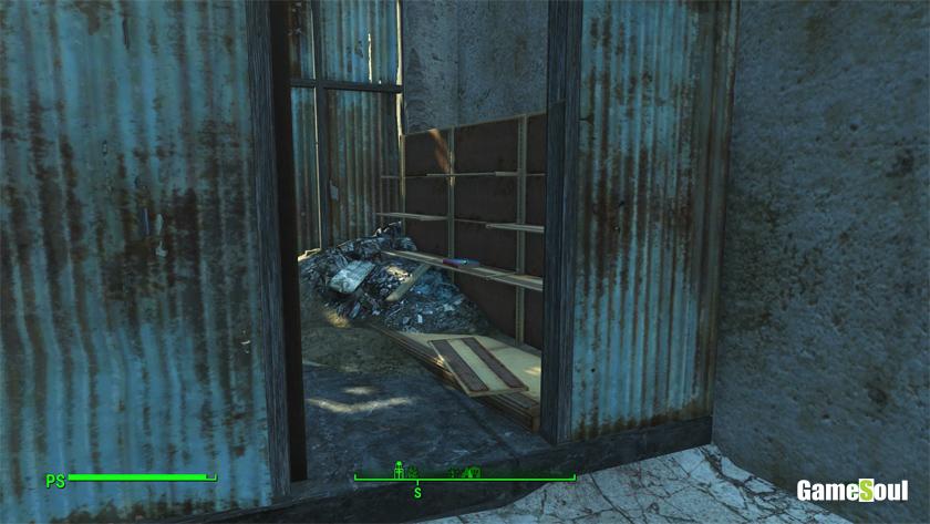Fallout 4: Guida a Beverone - Nuka-Hearty