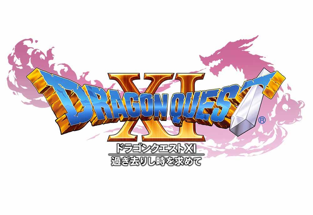 dragon-quest-xi-logo-annuncio-ufficiale-gamesoul