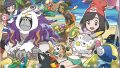 Un grande successo di vendite per Pokémon Sole e Luna