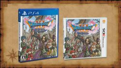 Dragon Quest XI: rivelate le box art