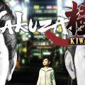 Yakuza Kiwami – Recensione