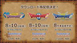 Dragon Quest I, II e III stanno per tornare su PS4 e 3DS