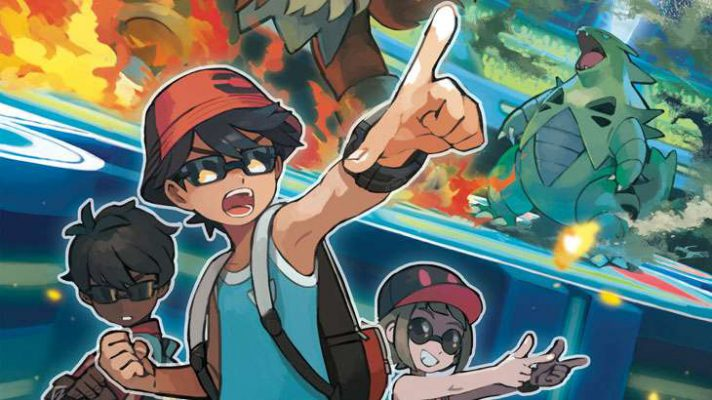 Pokémon Ultrasole e Ultraluna: il tributo a Satoru Iwata