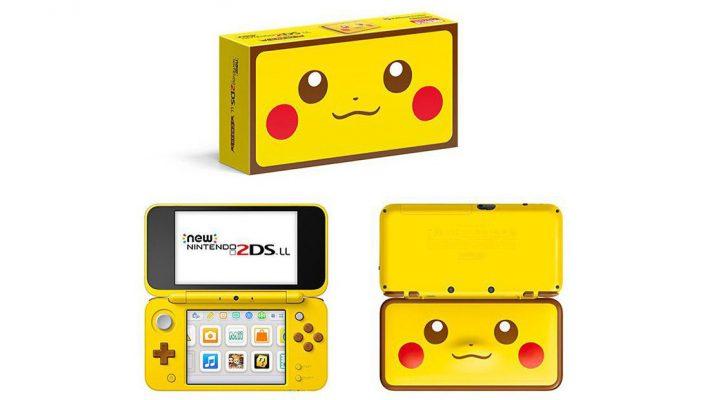 Nintendo 2DS Pikachu