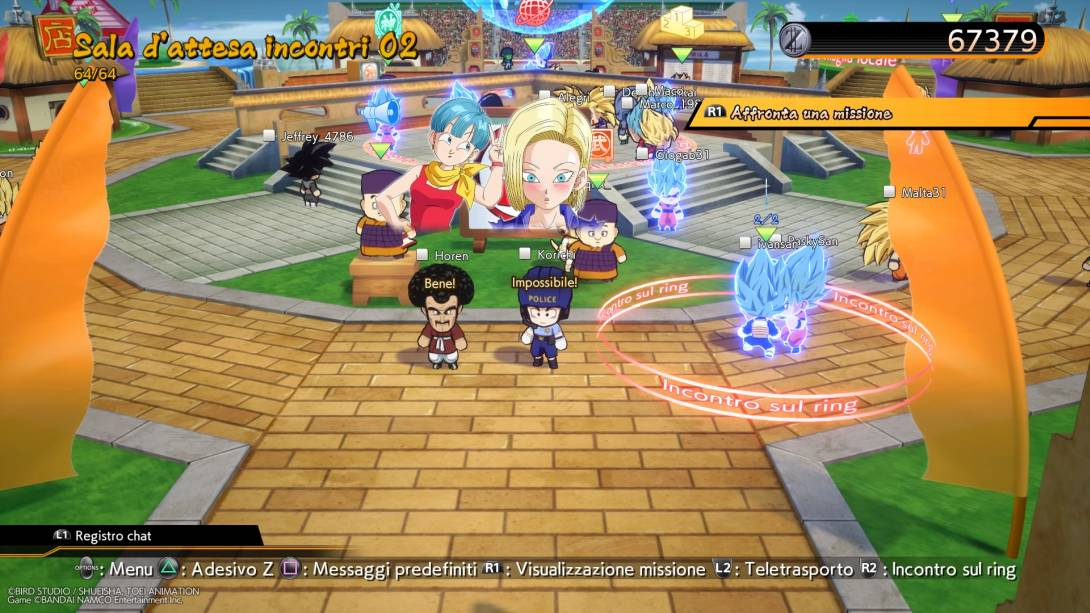 Dragon Ball FighterZ Multiplayer