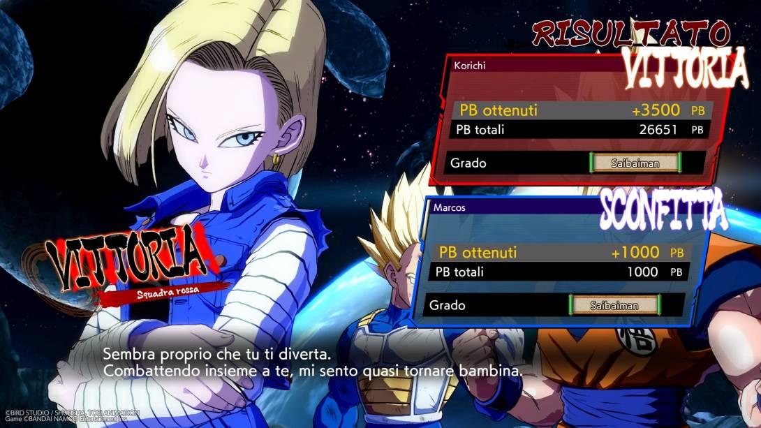 Dragon Ball FighterZ Multiplayer