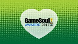 gamesoul awards 2017