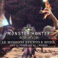 Monster Hunter: World – Le missioni evento e sfida dal 23 febbraio al 1 marzo