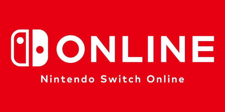 Nintendo Online: prezzi, finestra di lancio e molto altro