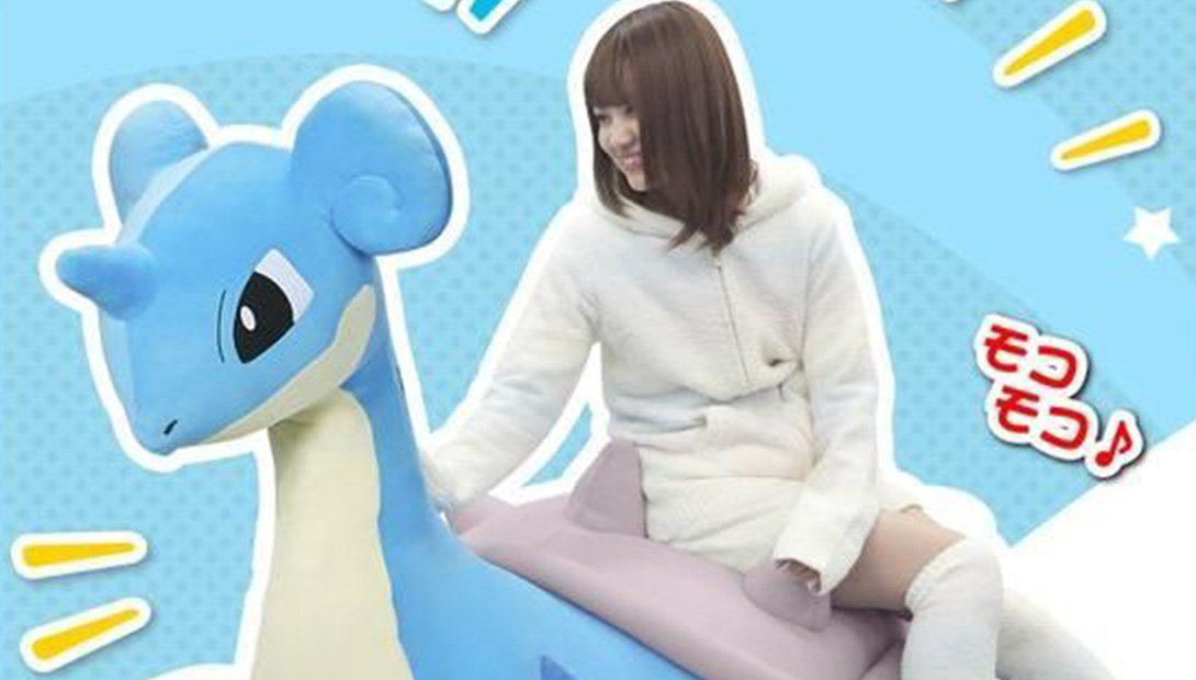 c1f5fc36a In Giappone potete comprare un Lapras da cavalcare | GameSoul.it