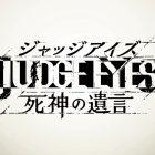 Judge Eyes, nessun personaggio di Yakuza farà un cameo