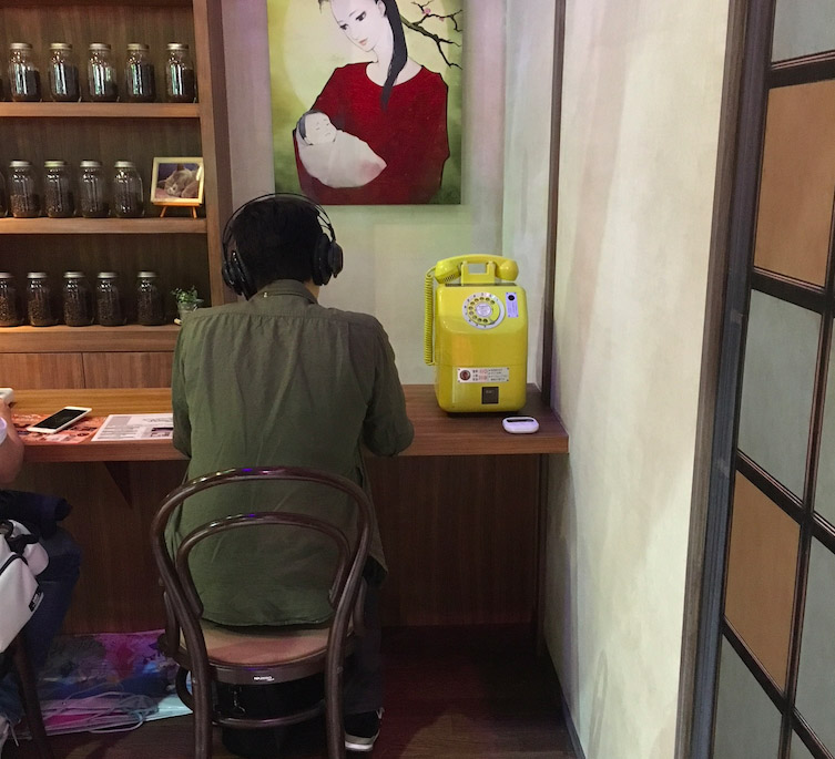 Leblanc Café Persona 5