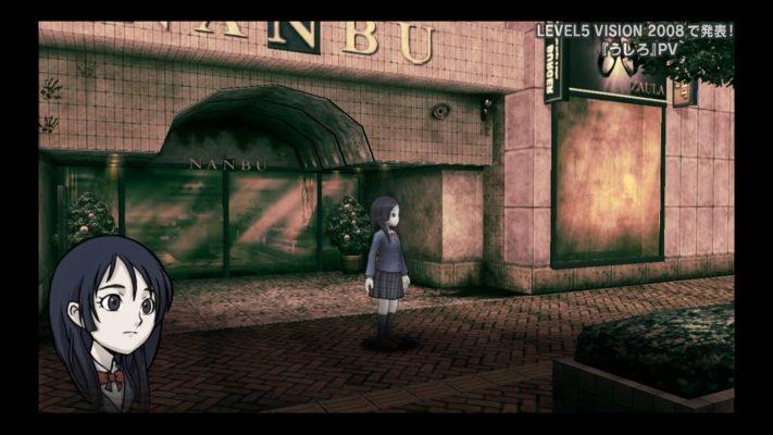 Dieci anni dopo, Level-5 completerà Ushiro: debutto fissato su Switch