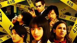 428 -shibuya scramble