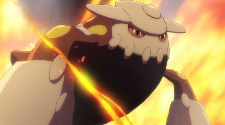 Pokémon GO: il nuovo leggendario nei Raid è Heatran