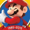 Super Mario Bros. Enciclopedia immagine in evidenza