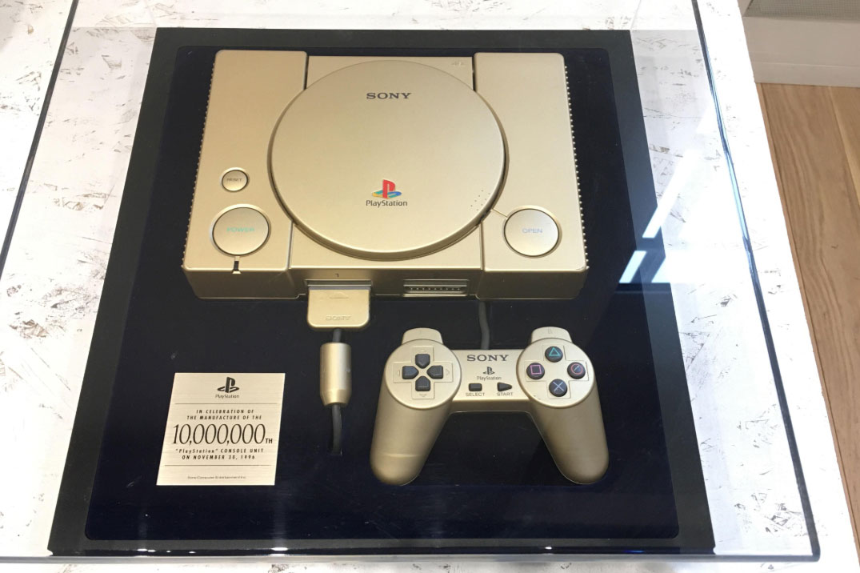 console rare