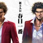 SEGA cerca un'attrice per Shin Yakuza, gioco confermato su PlayStation 4